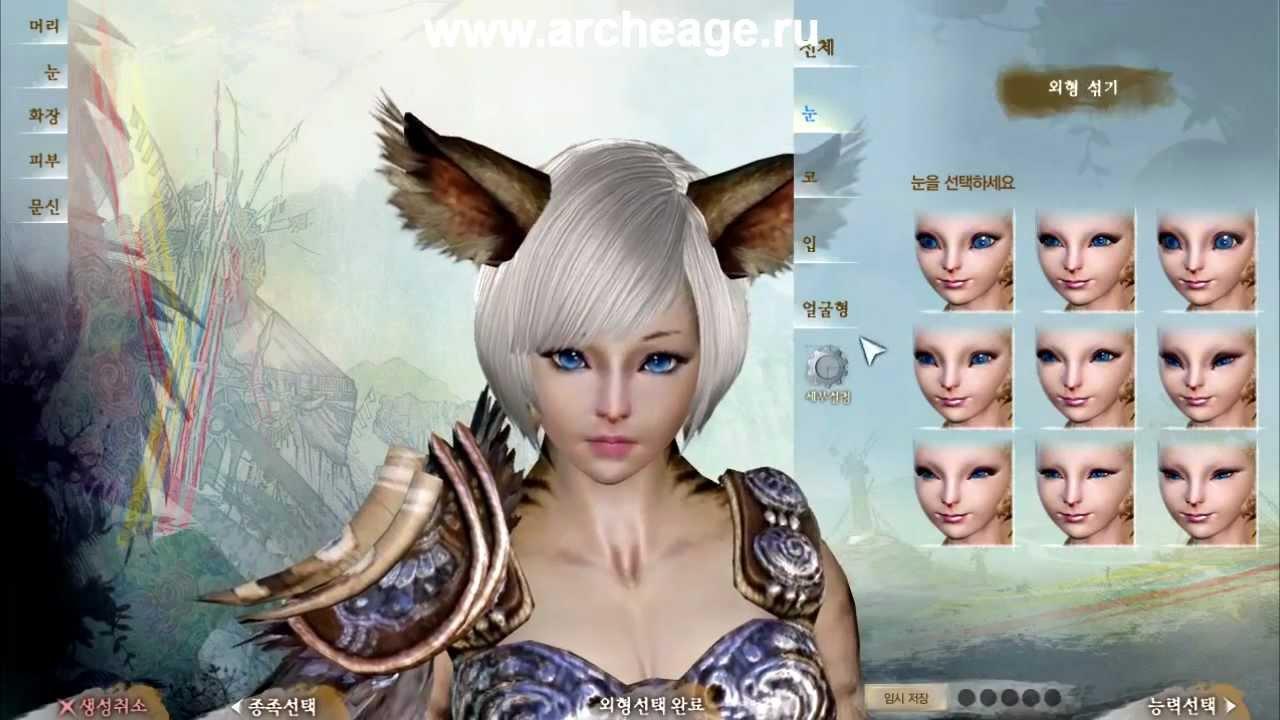 Видео Archeage
