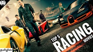 Top 5 Racing Hollywood Movies in Tamil Dubbed | Hollywood movies in Tamil Dubbed | Playtamildub