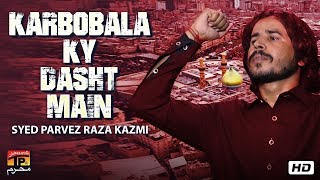 Karbobala Ky Dasht Main | Syed Parvez Raza Kazmi | New Noha 2019 | TP Moharram