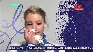 2016-12-24 - Чемпионат России | Комментарии фигуристок после произвольной программы (Live)