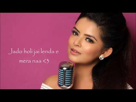Jado Holi Jai | Noor Jahan| Lyrical Cover by Rini Chandra