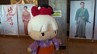 """Her name is """"MOYURUN"""". """"MOYURUN"""" is the official character of the N..."""