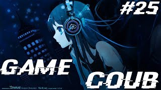 Game COUB #25 - игровые приколы / моменты / twitchru / funny fail / fails / twitch