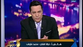 بالفيديو| اللحظات الأخيرة في حياة محمد متولي