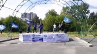 ОПР. Челябинск. Митинг.