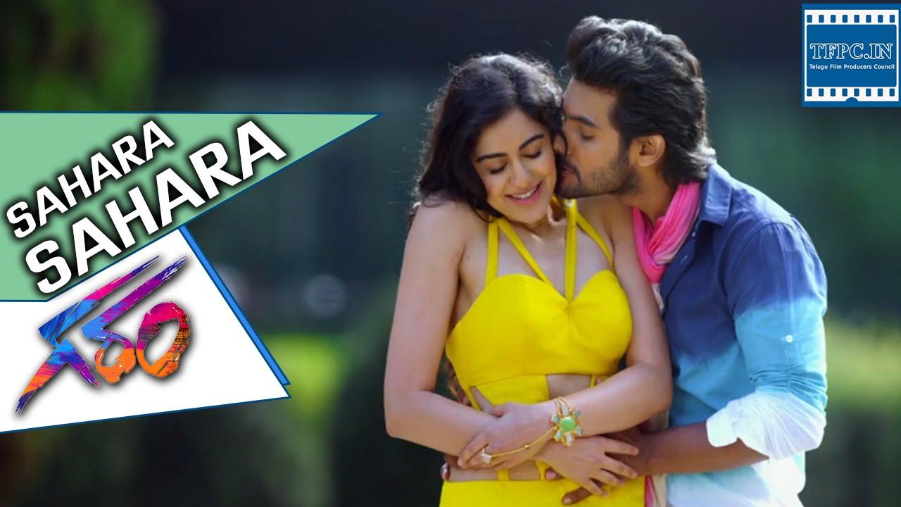 Aadi Garam Movie Sahara Sahara Song Aadi Adah Sharma Tfpc Youtube