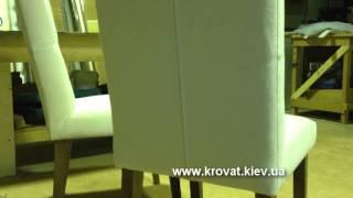 Стулья с пуговицами(http://krovat.kiev.ua/ Изготавливаем по фото заказчика мягкую мебель: кровати, диваны. Производим корпусную мебель..., 2015-08-20T13:35:45.000Z)
