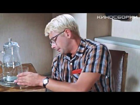 Дорогая Русская водка | Лучшие приколы | Приколы кино | КИНО СБОРКИ #218