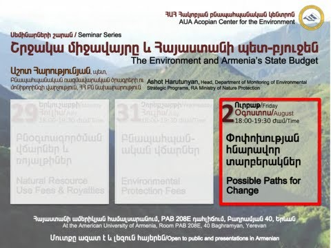 Day 3 / Environment and Armenia's State Budget: Possible Paths for Change