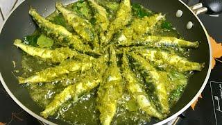 മത്തി ഇത് പോലെ ഒന്ന് ഫ്രൈ ചെയ്ത് നോക്കൂ- Spicy fish fry- easy Kerala fish fry-sardine fry-Mathi Fry