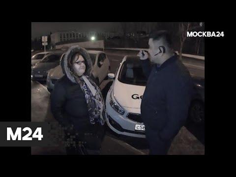 """""""Спорная территория"""": """"таксопарк"""" во дворе - Москва 24"""