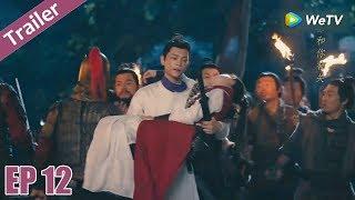 Trailer | Trần Thiên Thiên , Ngày Ấy Bây Giờ - Tập 12 (Vietsub) | Top Phim Cổ Trang Xuyên Không
