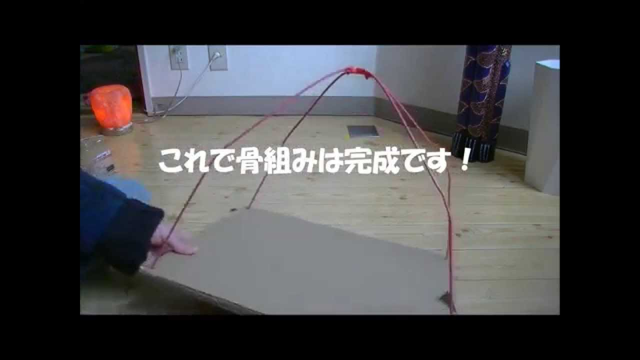 Easy DIY Cat Tent YouTube