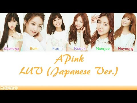 Apink (에이핑크): LUV (Japanese Ver.) Lyrics