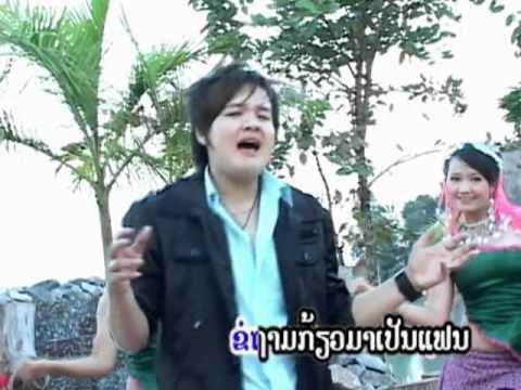 lao music 2012