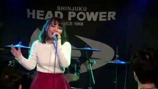 2015年12月23日(祝・水) 新宿ヘッドパワーにて、WHITE ALBUMより「届...