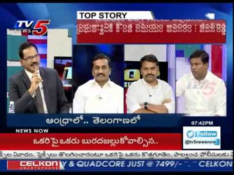 Which Signals Goes to Both Governments | MLC Election Results | Top Story 1 : TV5 News