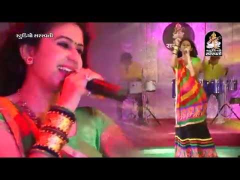 Kinjal Dave DJ Song 2016 | Lal Pili Banghadi Vali | Kinjal Dave No Rankar 2 | Gujarati DJ Mix Songs