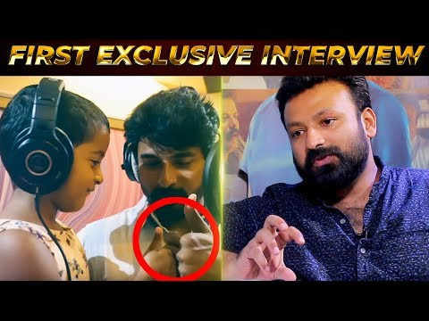 Vaayadi Petha Pulla Song Making Inside Story | Dhibu Ninan Thomas Reveals Inside Story | RS 15