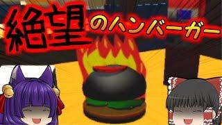 バカゲーシリーズを見たい方はこちら→https://www.youtube.com/watch?v=...