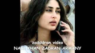 Naik Badshah Zadran About Mobile in pashto Very Nice Song