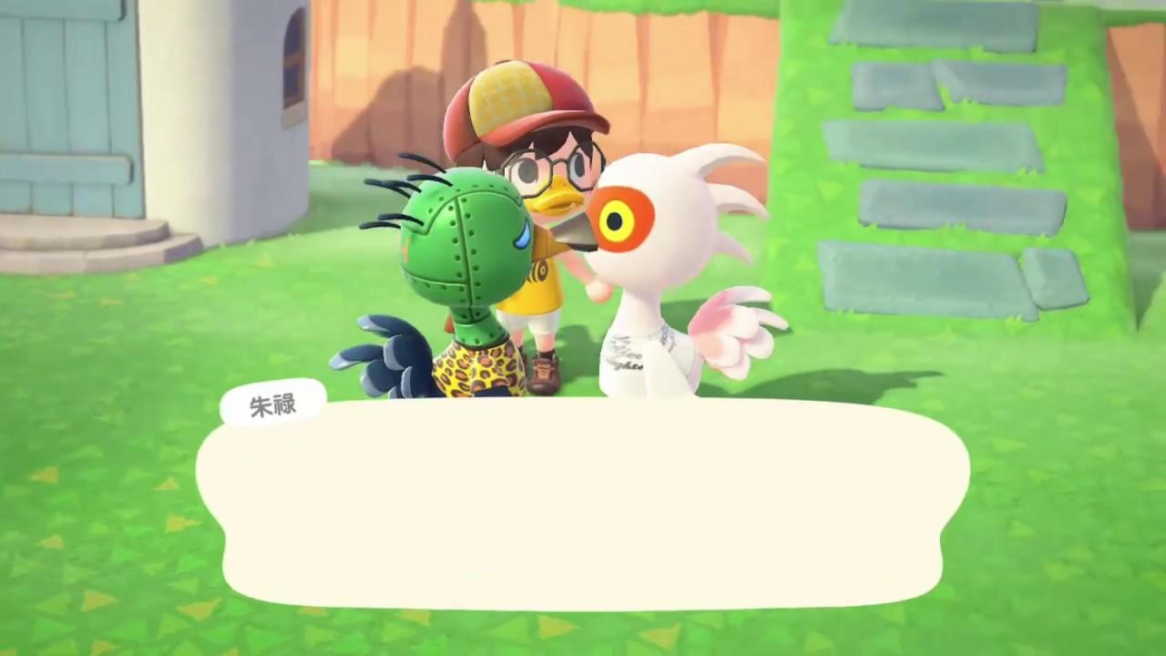 ☀集合啦!動物森友會 島民二三事 機器火雞根本沒在健身嘛 どうぶつの森   Animal Crossing