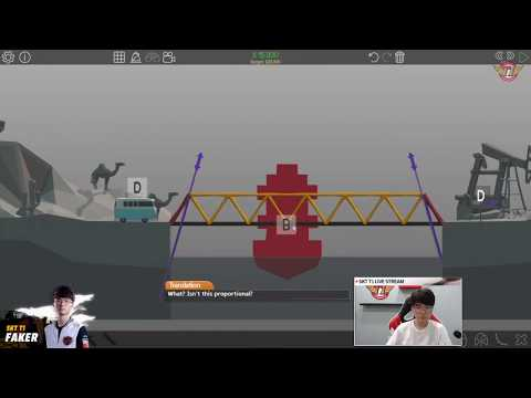 SKT T1 Faker : Faker's leisure game! Come and have some rest~ Poly Bridge! #4 [ Full Game ]
