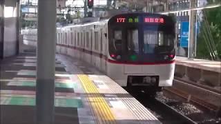 【5500形登場で廃車】都営5300形 5307編成 京急品川駅発車
