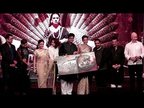 Uncut - Manikarnika Movie Music Launch | Kangana Ranaut, Ankita Lokhande, Prasoon Joshi Mp3