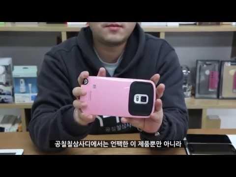 갤럭시 노트4 iFace 레볼루션 아이페이스 레볼루션 Galaxy Note4 case 공칠칠삼사디 리뷰 07734D review