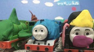 きかんしゃトーマス プラレール トーマスとパーシー 粘土で変身!! Thomas&Friends Plarail Trackmaster ヒロ ゴードン
