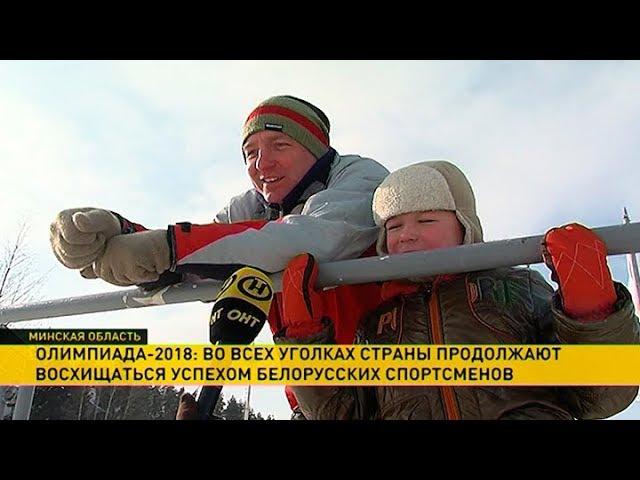 Успех белорусских биатлонисток и фристайлисток в Пхёнчхане продолжают обсуждать в Беларуси