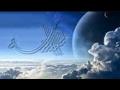 Asma Syahadat langit