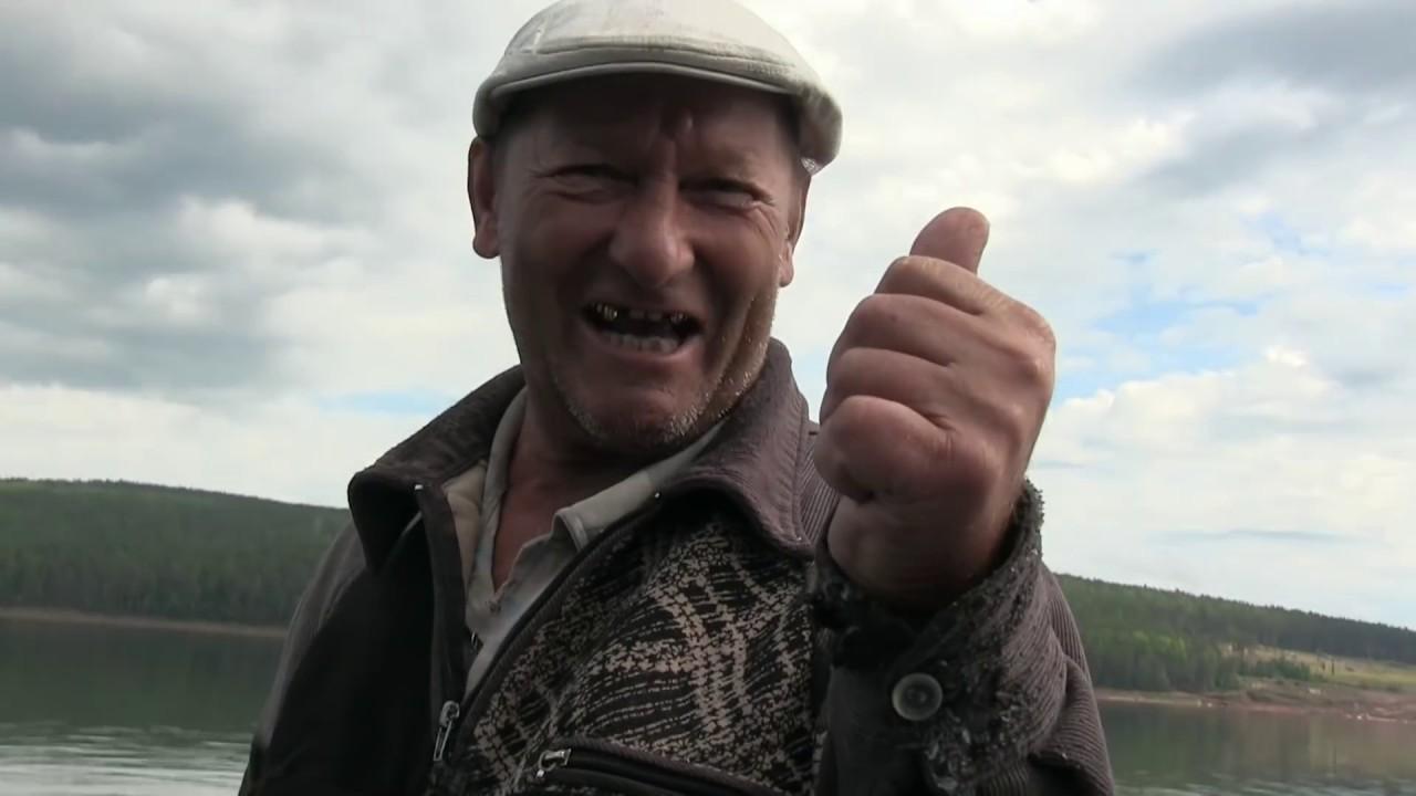 феон рыболовный форум