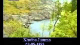 Khutba Jumma:03-05-1985:Delivered by Hadhrat Mirza Tahir Ahmad (R.H) Part 2/6