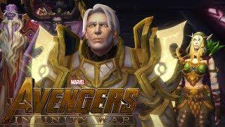 [RU]Новый трейлер Warcraft 2 (Мстители: Война бесконечности)