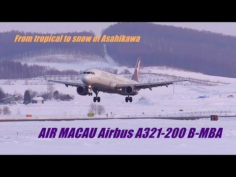 Welcome snow to the city Asahikawa AIR MACAU Airbus A321-200 M-MBA