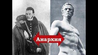 Война и Мир - Как Понимать Льва Толстого