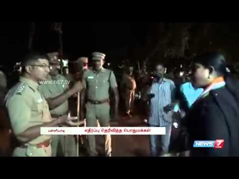 Congres MLA Vijayadharani indulges in a wordy duel with Police | Tamil Nadu | News7 Tamil