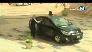 فيديو.. الإعلامية السعودية دانة الغامدى تقود سيارتها حتى مقر قناة الإخبارية  - اليوم السابع