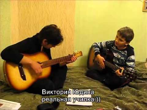Урок на гитаре Как писать песни.Виктория Юдина