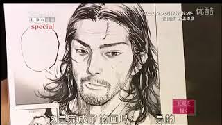Takehiko Inoue - (slam dunk, vagabond) documentary #16/25