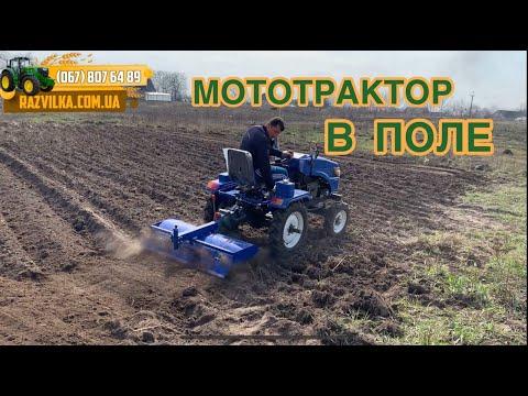 Вспашка огорода мототрактором