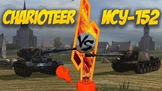 WOT Blitz -Charioteer vs ИСУ-152. Чей фугас радует глаз?