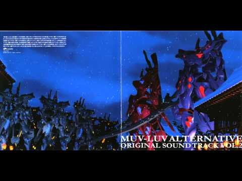 Muv-Luv Alternative OST Vol.2 - (10) Hollow Light