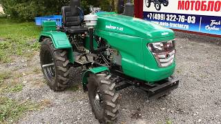 Мини-трактор Файтер T-22 (обзор)