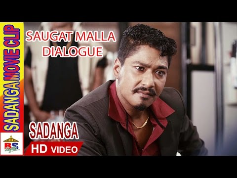 SAUGAT MALLA DIALOGUE SCENE OF NEPALI MOVIE SADANGA