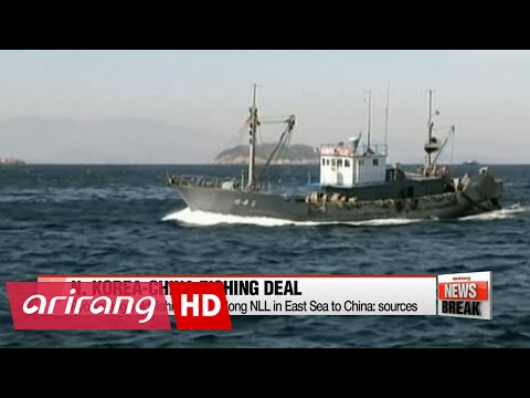 N. Korea sold fishing rights along NLL in East Sea to China: sources