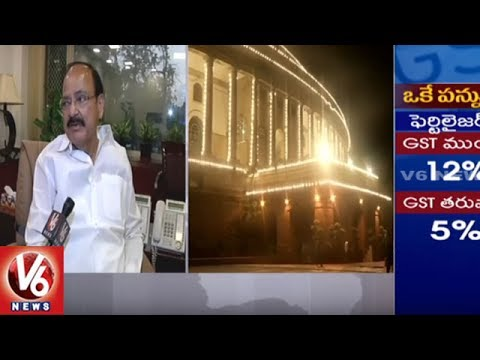 Union Minister Venkaiah Naidu Face To Face Over GST Implementation | V6 News