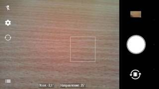 ProjectCamera